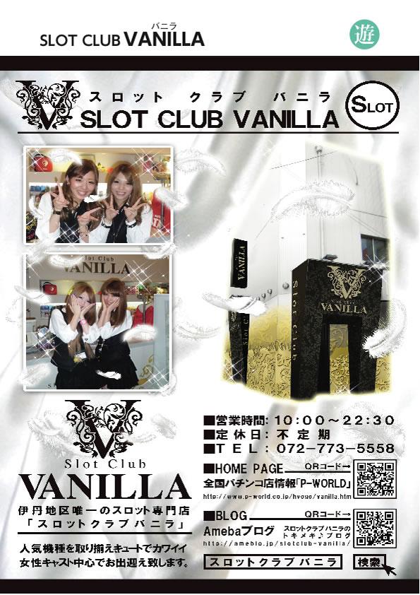 SLOT CLUB VANILLA
