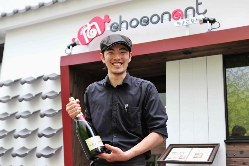 ワイン&シャンパンと肉料理 choconant 〜ちょこなんと〜 のスタッフ