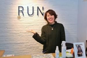美容室RUN 阪急伊丹駅前店