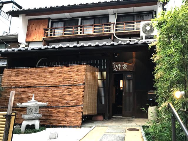 takeya-entrance