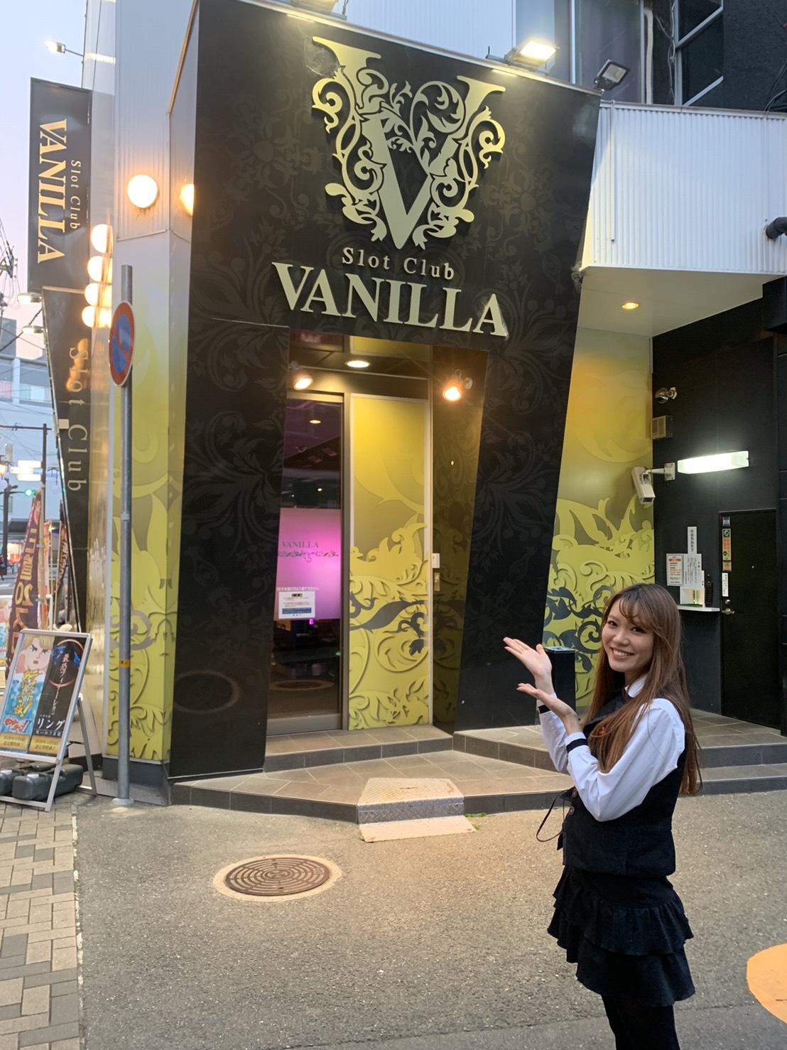 vanilla_outside1